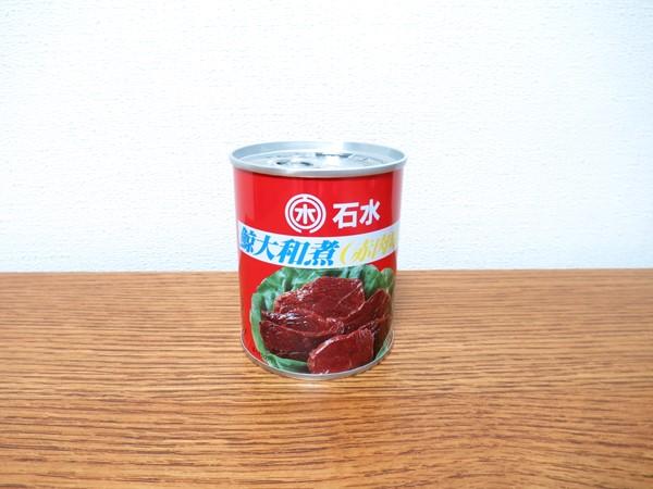 鯨肉缶詰 木の屋石巻水産直売所 宮城県美里町