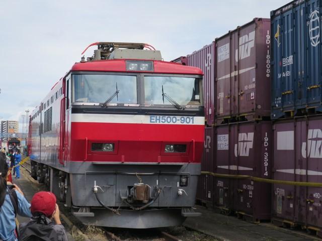 鉄道フェスティバルin東北にいってみました