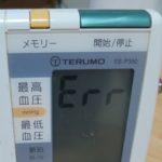 血圧計ES-P350の修理